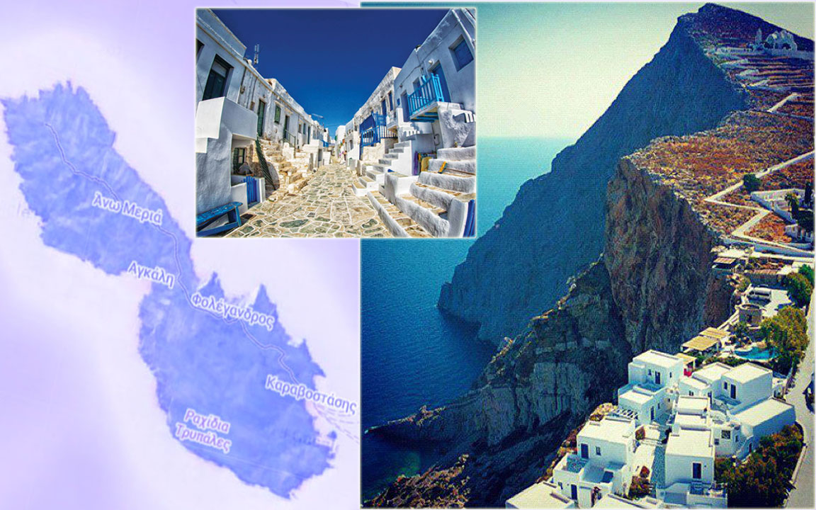 Folegandros rent a car