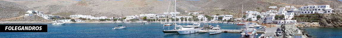rent-a-car-in-folegandros-header